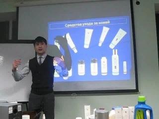 Маркетинг план Форевер Ливинг Продактс.читает менеджер компании.г.Астана Казахстан