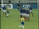 Супер гол Роберто Карлоса_Франция - Бразилия