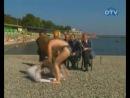 Голые_и_смешные__Театр_на_пляже_270p-360p