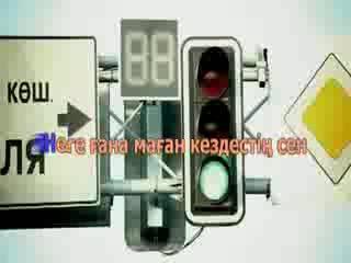 gegas.ru_Кайрат Нуртас - Ауырмайды журек Қазақша караоке, Казахское караоке (минус оригинал) Демо-версия_320x240