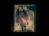 Со стены друга под музыку Laam - Petite Soeur (французская песенка про младшую сестру). Picrolla