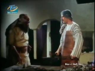 Bişr-i Hafi Hz. - Bir Zamanlar Sarhoştu - Gönül Sultanları - Evliya Filmi
