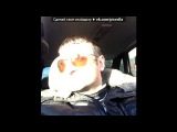 «С моей стены» под музыку 12.Самира Гаджиева - Южная кровь vk.com/newkavkazmusic. Picrolla