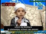 Египетский малолетний проповедник толкует хадис о запретности пения и музыки