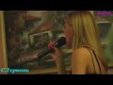 Светлана Тернова-Возвращаюсь