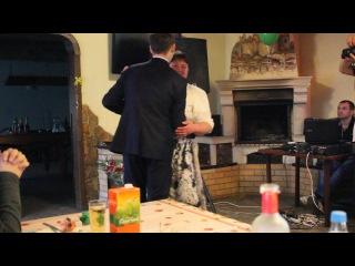 Танец жениха и Наташиной мамой