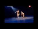 Танцуют все 7. Борис Шипулин и Лена Белоконь. Хореография Денисовой
