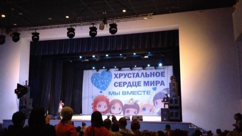 международный конкурс хрустальное сердце мира 08 02 2015