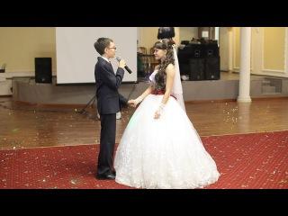 Младший брат (мой сынуля) креативно поздравил свою сестру (мою дочечку) с днем ее свадьбы.