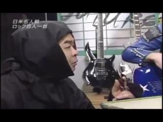 ROCK FUJIYAMA  相川七瀬 2  ロック百人一首