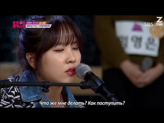 Kwon Jin Ah - I have a boyfriend (J.Y Park Cover) [рус.саб]