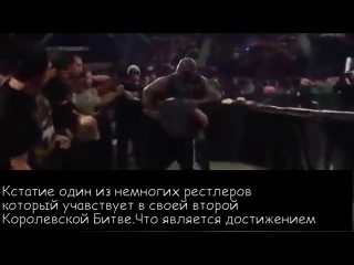 UVF | History of Wrestlers #2(Brock Lesnar)