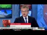 Мария Строева неожиданно для Таманцева говорит правду об украинцах в прямом эфире РБК 14.10.14