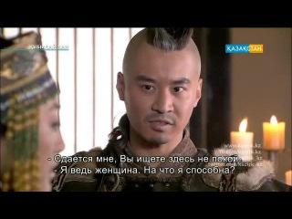 (Субтитры) (42 серия) Кубылай хан / Хубилай хан / Hu bi lie / Kublai Khan / 忽必烈传奇 / 建