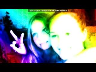 «Webcam Toy» под музыку Тимур СПБ ft. Elvin Grey - Избалованная. Picrolla