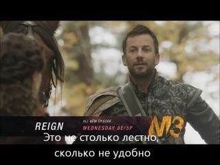 Reign 2x08 Terror Of The Faithful sneak peek. RUS SUB