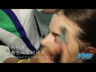 Овечкина Анна, г. Ростов-на-Дону, Россия. Fashion marine fest2014, номинация Визаэист-парикмахер