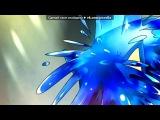 Основний альбом под музыку i4#05 Sonic The Hedgehog (2006) OST - Silvers Theme (Dreams Of An Absolution). Picrolla