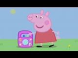 Peppa Pig is listening witchhouse