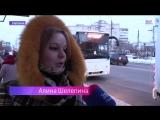 В Серпухове заработало приложение