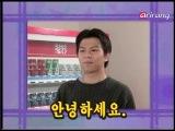Lets Speak Korean S1999 Ep001 안녕하세요