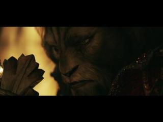 Красавица и чудовище (2014) супер фильм 7.0/10