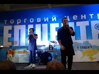 Дантес и Олейник -Можна випити (ТЦ Епіцентр)