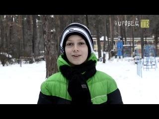 Зимний сбор 2015 Кировец