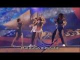 Eleftheria Eleftheriou Aphrodisiac - Евровидение 2012 (английские субтитры)