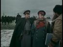 Отрывок из Герои Шипки (1954)