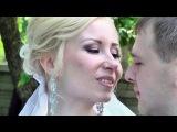 от истории любви до свадьбы