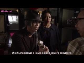 Бэм, человек-демон / Humanoid Monster Bem - 1 серия (субтитры)