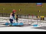 Биатлон Универсиада 2015 Золото Дмитрия Русинова в индивидуальной гонке