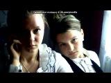Webcam Toy под музыку D-Bosh - Ай, Зай! (Grin Danilov official remix). Picrolla