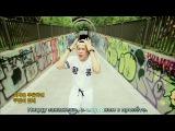 Big Byung (Got7 Jackson, BTOB Yook Sungjae, VIXX N & Hyuk) - Stress Come on! (рус. караоке)