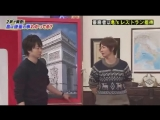 24.01.2015 Arashi ni shiyagare - Kame