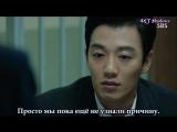 [Shadows] Удар / Punch [2014] [08/19]