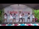 Танец под песню НОСА-НОСА