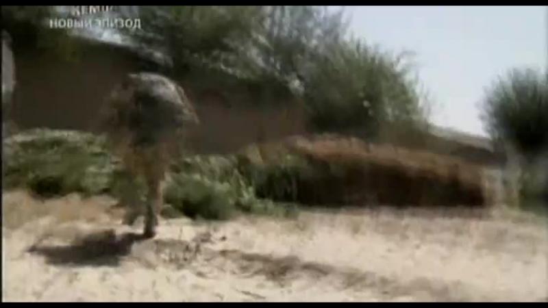 Росс Кемп : Возвращение в Афганистан. Эпизод 1.