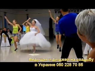 танец жениха и невесты , тамада Днепропетровск, ведущая Днепропетровск , конкурс на свадьбу , Тамада ведущая dj Днепропетровск К