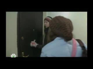 Сериал Дело Крапивиных 12 я серия