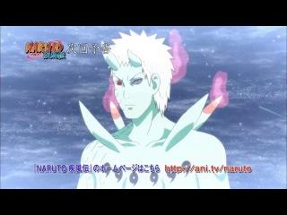 ������ 2 ����� 384 ����� - ������� ��������! (������ ������� 384 / ������ ��������� ������� / Naruto Shippuuden 384) �������