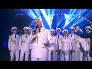 Ансамбль песни и пляски Российской Армии им. А.В. Александрова -