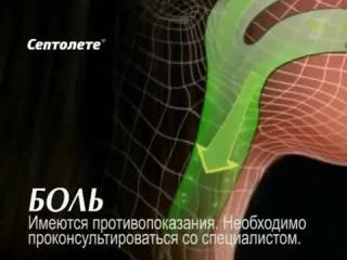 Отрывок программы Служу Отчизне и рекламный блок (Первый канал, 15.02.2009) Имодиум, Биттнер, Rexona for Man, Dove,