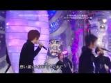 HEY!SAY!JUMP Hitomi no screen