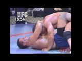 Олег Тактаров vs. Кен Шемрок UFC 7: The Brawl in Buffalo
