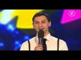 КВН 2013 Высшая лига Одесские мансы