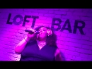 Praise Cats feat. Andrea Love - Shined On Me LIVE @ LOFT Bar