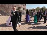 наша свадьба под бродягу