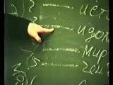 Лекция в УФСБ Управление миром (запрещено к показу на ТВ)